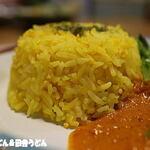 MINAR INDIAN FOODS - 木徳神糧 タイ香り米