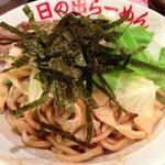 日の出らーめん - ガッツ麺 源味