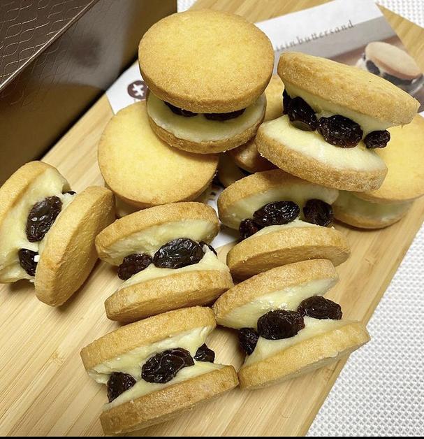 キノシタ レーズン バター サンド
