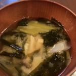 黒川食堂 - 味噌汁