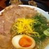 浪漫麺酒房 幻のらーめん亭 - 料理写真: