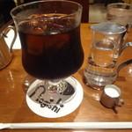 Kissanegishi - アイスコーヒー:450円(モーニングタイム)