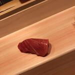 鮨利﨑 - 大トロ