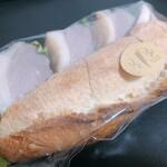 ベルベ - 鴨の燻製サンド