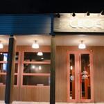 bar-del CLOE -