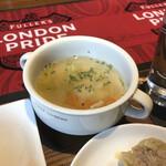 THE KING GEORGE English Pub - スープ。 美味し。