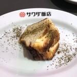 Sawadahanten - バスクチーズケーキ 青山椒風味 450円(税抜)