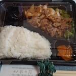 水戸 萩の間 - 豚の生姜焼き弁当648円