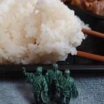 水戸 萩の間 - 豚の生姜焼き弁当648円 ご飯アップ