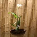 鮨 よし田 - 生け花