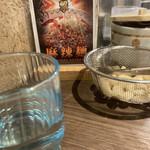 東京豚骨拉麺 ばんから - わくわくタイム。