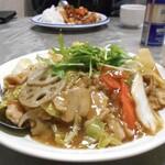 老広東 - 中華飯