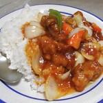 老広東 - 酢豚飯