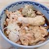 一茶宮代 - 料理写真:天ぷら蕎麦
