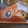 サンマルクカフェ - 料理写真:チョコクロ