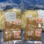 熊さん麺ショップ - 「スープ」もセットになっています( b^ェ^)b