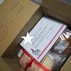 タヴェルナ・ポルチーニ - 料理写真:お取り寄せの箱