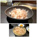 食堂 ぎんみ -  ◆目の前で削られた「鰹節」・・ご飯にタップリかけて頂きましたが、ご飯の旨味・甘味と鰹の旨味が重なり美味しい。 美味しいご飯って、一番の贅沢だと思います。