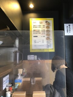 つけ麺 弐☆゛屋 - スープ割も大丈夫です。