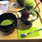 茶庭 然花抄院 - 然ノ氷と抹茶のセット