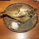 Kyoudoshukouaomoriya - オイランガレイ炭焼き