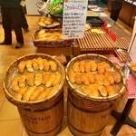 パン・メゾン - 人気の塩パン やはり美味い