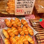 パン・メゾン - シュクレ塩パンはちょい甘めの塩パン