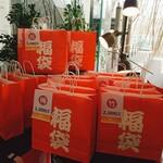 パノラ キッチン オブ ザ シーズンズ - ドリンクチケット1000円分と、タンブラー2個つき。