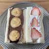 吉野麦米PAN - 料理写真:フルーツサンド 400円