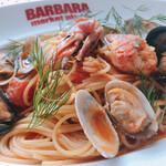 BARBARA market place 1012 -