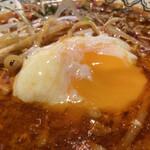東京豚骨拉麺 ばんから - 路上でもらったサービス券で温玉追加。
