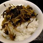 145478728 - 高菜ちりめんご飯