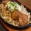びびんや - 料理写真:まぐろのカツレツ定食