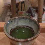 145485506 - お茶。