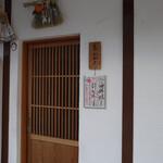 Kameyamamanabu -