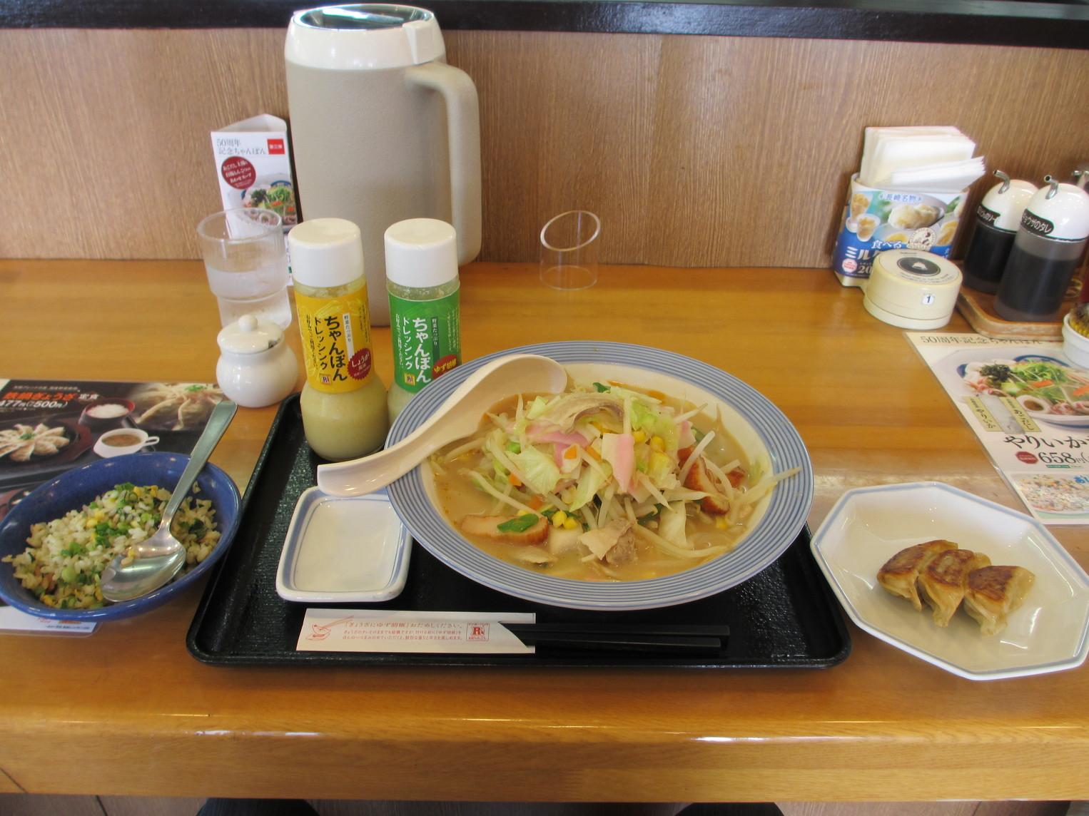 リンガーハット 鎌倉大船店