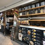 レインボウスパイス カフェチャイストール -