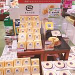 エクスパーサ浜名湖 ショッピング館 ショッピングコーナー -