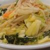 Negikko - 料理写真:バジル野菜ラーメン中盛り