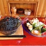 麺 玉響 刈谷店 - 黒ごま黒助