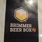ブリマー ビア ボックス - 外観