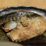 オーガニックハウス - 鯖生姜煮