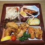 北野水産 - おつまみ弁当 1200円