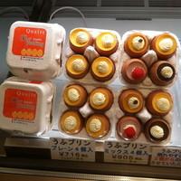 柿の木坂 キャトル 日吉東急店