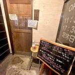 はりけんラーメン - 店内写真(入口)