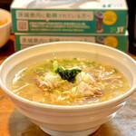 はりけんラーメン - 中華そば 塩(760円)