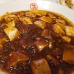 新大宮 中華のサカイ - 麻婆豆腐