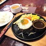 カルボン富里店 - 料理写真:肉汁目玉焼きデミハンバーグ
