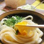 上杉食品 - たまご(*゚▽゚*)