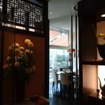 中華旬彩料理 東方紅 - 内観  お庭みえます